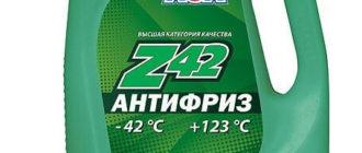 AGA зелёный, -42С, 5 кг, AGA049Z