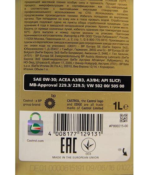 Этикетка Castrol Edge Professional, синтетическое, A3 0W-30, 1 л