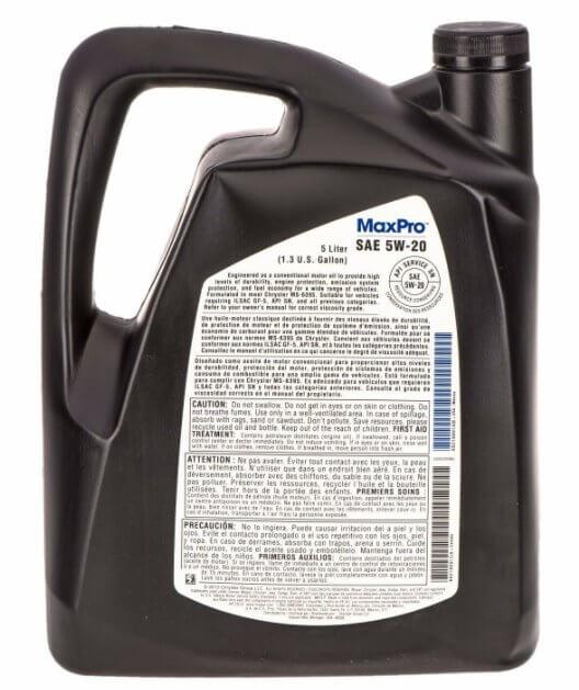 Масло MOPAR MaxPro 5W-20, 5 л