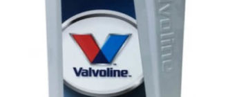 VALVOLINE SynPower FE 0W-30 1 л