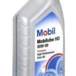 MOBIL Mobilube HD 80W-90 1 л