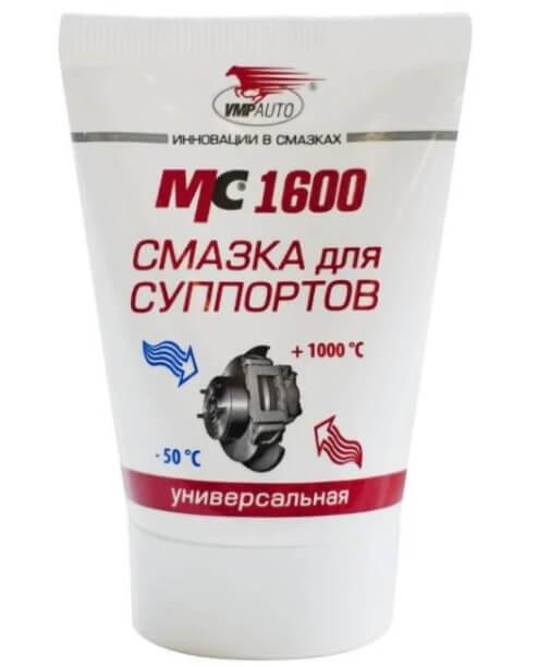 смазка ВМПАВТО МС 1600 0.1 кг