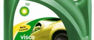 BP Visco 3000 A3/B4, 10W-40, полусинтетическое, 4 л
