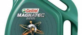 CASTROL Magnatec Diesel 10W-40 B4, 156ED8, 4 л