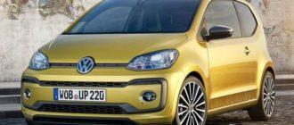 Какое масло заливать в Volkswagen Up!