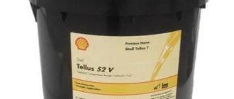 Гидравлическое масло SHELL Tellus S2 V 32: характеристики, аналоги