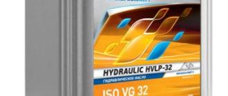 масло Газпромнефть HVLP-32, 20 л