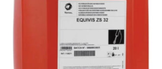 масло TOTAL EQUIVIS ZS 32, 20 л