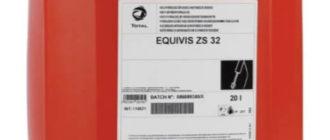 Гидравлическое масло TOTAL Equivis ZS 32: характеристики, цена