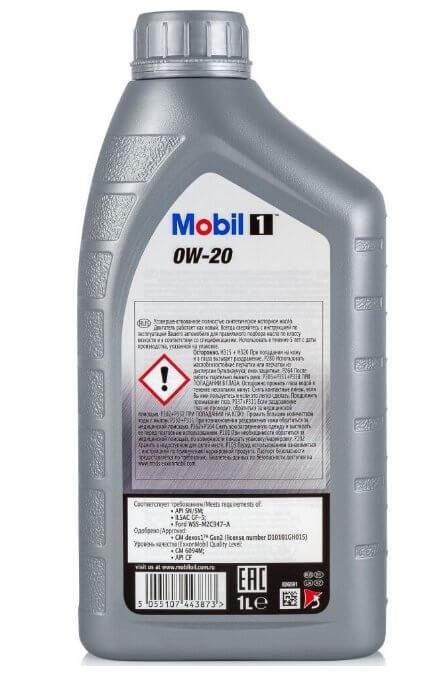 MOBIL 1 0W20 1 л