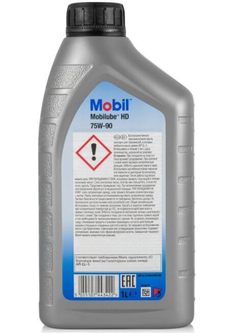 масло Mobil Mobilube HD, синтетическое, 75W-90, 1 л