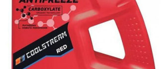 COOLSTREAM Red, 0,9 кг