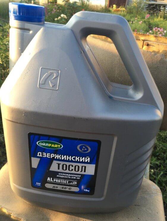 OILRIGHT Тосол -40 10 кг