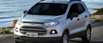 Какое масло заливать в автомобиль Ford Ecosport