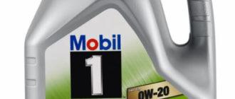 масло MOBIL ESP x2 0W-20 4 л