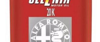 масло Selenia 20K Alfa Romeo 10W-40 2 л