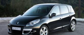 Какое масло заливать в автомобиль Renault Scenic
