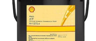 Трансмиссионное масло SHELL ATF M-1375.4: аналоги, достоинства