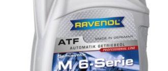 масло RAVENOL ATF MB 6-Serie, 4 л