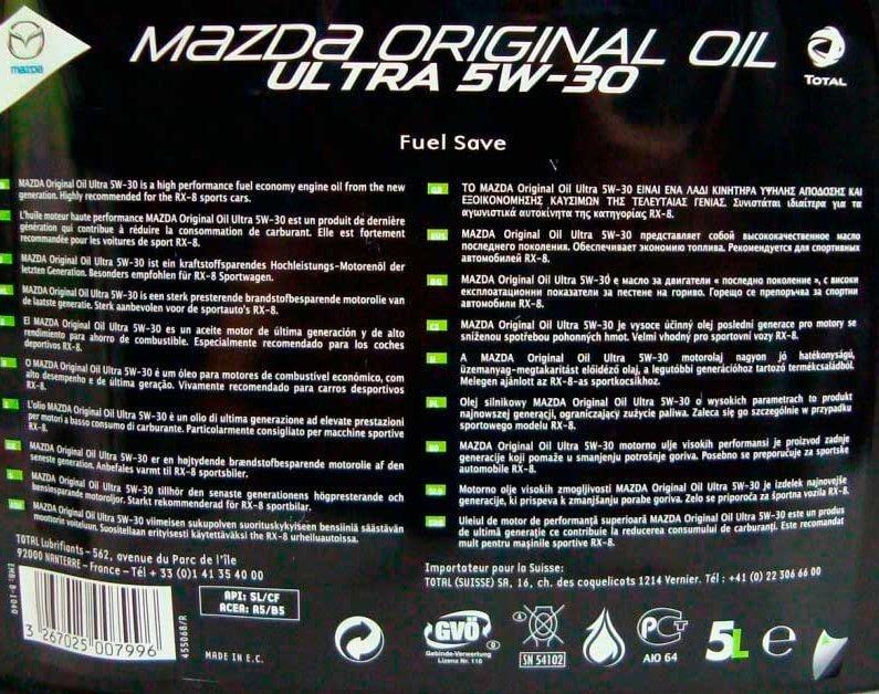 Нужно ли придерживаться допусков моторного масла