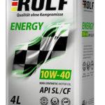 ROLF Energy SAE 10W-40, 4 л