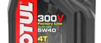 масло Motul 300V Factory Line Road Racing 5W40 4 л