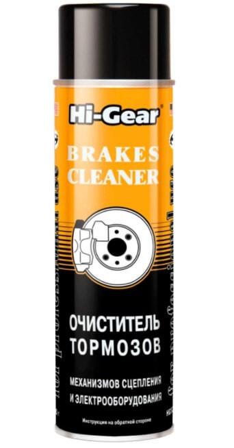 Очиститель тормозов Hi-Gear Brakes Cleaner, Hg5385r, 410 г