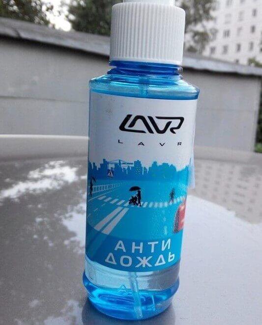 Антидождь LAVR 0,18 л