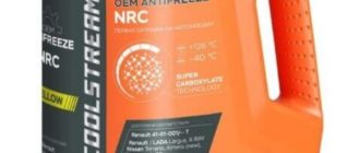 CoolStream NRC, CS-010402, желтый, 5 л