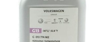 VAG G13 Ready Mix 1,5 л