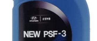 HYUNDA/IKIA New PSF-3 жёлтый 1 л