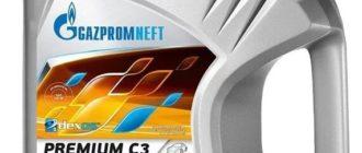 Моторное масло Газпромнефыть с допуском С3