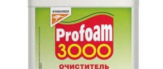 KANGAROO Profoam 3000, 4 л