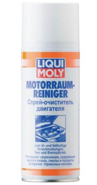 Спрей-очиститель Liqui Moly Motorraum-Reiniger, 0,4 л