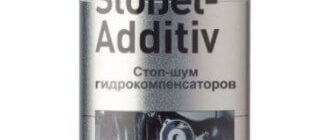 Liqui Moly Hydro-Stossel-Additiv, 0,3 л