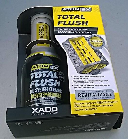 XADO Atomex Total Flush 250 мл