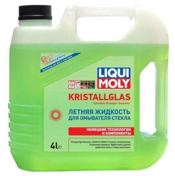 Жидкость для стеклоомывателя LIQUI MOLY Kristallglas Scheiben-Reiniger-Sommer, 0°C, 4 литра