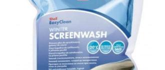Жидкость стеклоомывателя Shell Winter Screenwash Pouch -20 2 л