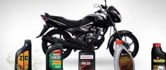 моторное масло для мотоцикла, как подобрать подходящее