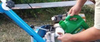 Какое масло заливать в мотокультиватор