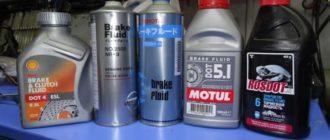 Как определить подделку при выборе тормозной жидкости