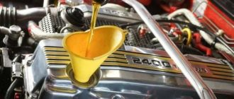Как выбрать хорошее моторное масло для автомобиля