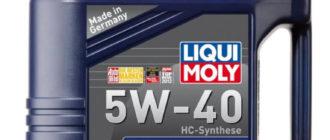 Liqui Moly Optimal Synth, НС-синтетическое, 5W-40, 4 л