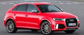 Какое масло заливать в Audi Q3