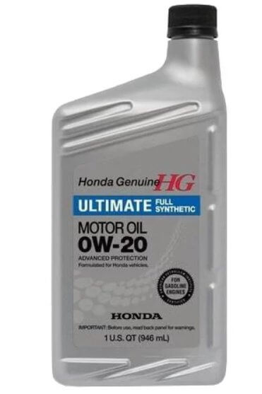 масло Honda Ultimate Full Synthetic 0W-20 0.946 л