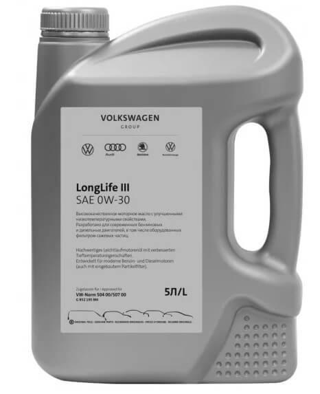 масло VOLKSWAGEN LongLife III 0W-30 5 л