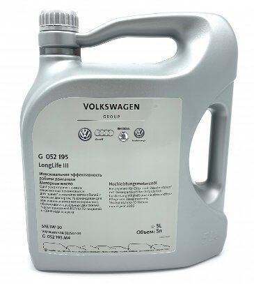 масло VOLKSWAGEN LongLife III 5W-30 5 л
