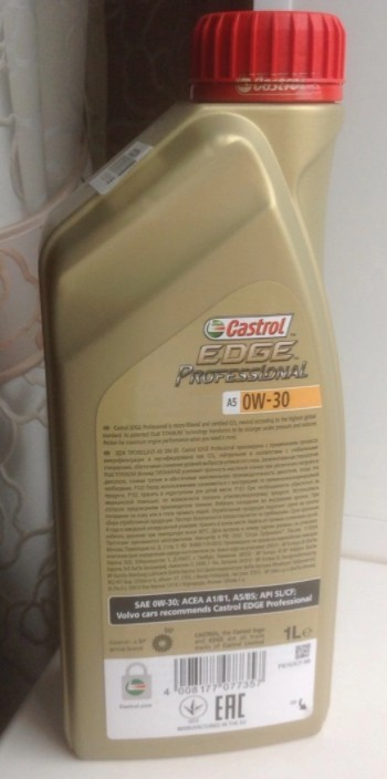 масло Castrol EDGE PROFESSIONAL VOLVO A5 0W-30 Синтетическое 1 л