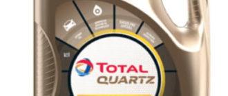 Масло TOTAL Quartz 9000 Energy 0W-40: характеристики, достоинства