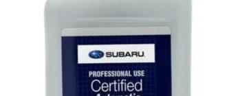 Трансмиссионное масло SUBARU ATF HP: применение, допуски, цена